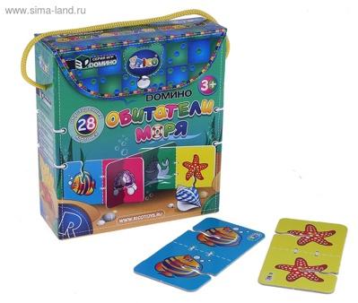 Домино Обитатели моря65180