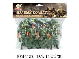 Армия EK4213R Бравый солдат в пакете
