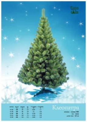 Искусственная елка  180 см