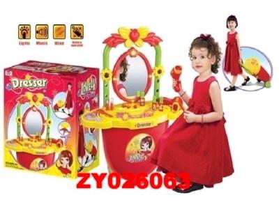 Cтолик для девочек тележка 008-29 67678