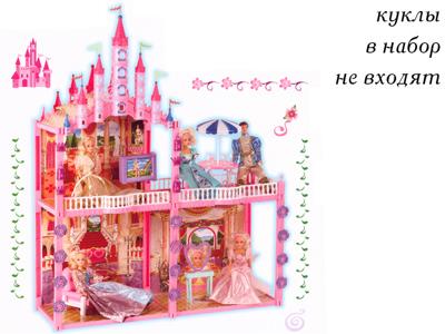 Замок для барби 123 детали