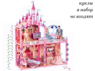 Замок для барби со светом 122 детали