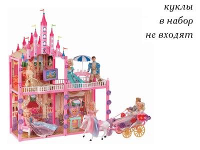 Замок для барби с лошадью и каретой 146 предметов