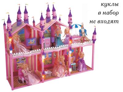 Замок для барби 150 предметов