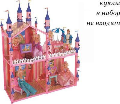 Замок для барби 102 предмета
