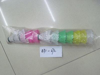 Воланчики для бадминтона в пакете 12 штук Т71272 44413