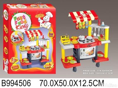 Детская кухня с кассой 383-008
