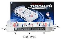 Игра настольнаяХоккей 34287