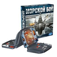 Игра настольнаяМорской бой 26559