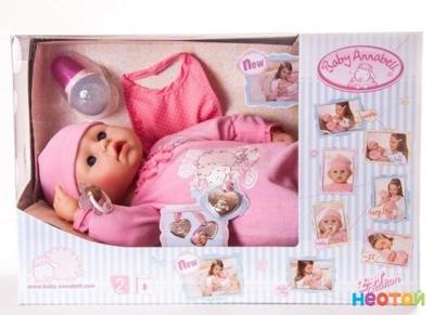Кукла  Тихий час Baby Annabell 36см