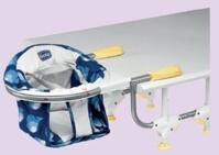 Подвесной стульчик для кормления 61705.01