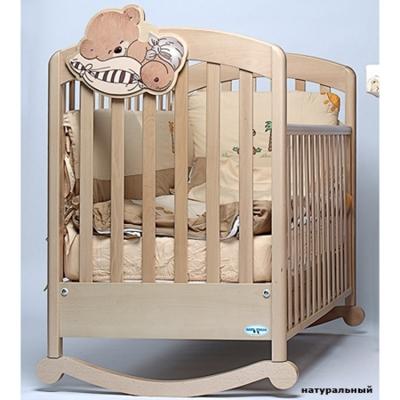 Кроватка  - качалка Baby Italia  Leo