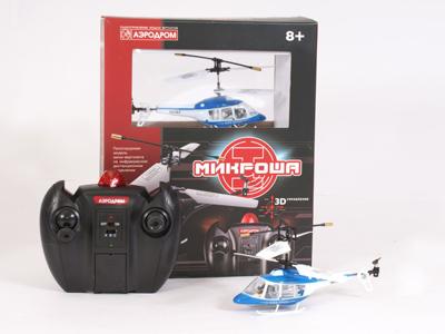 ВертолетМикроша на ик управлении 1068174